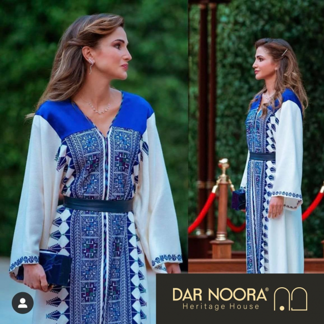 Her Majesty Queen Rania's...